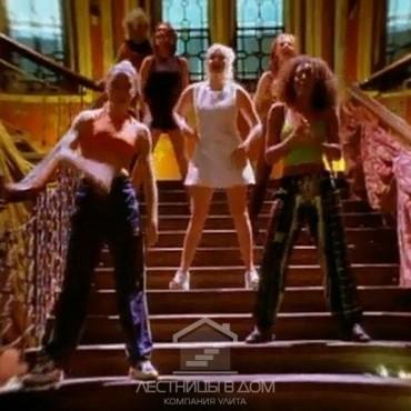 Обед под лестницей, где танцевали Spice Girls