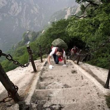 Небесная лестница на гору Хуашань, Китай